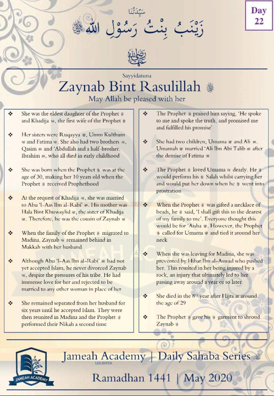 Sahaba 22
