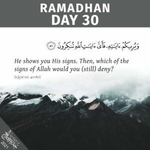 Ramadhaan 2021 - day 30