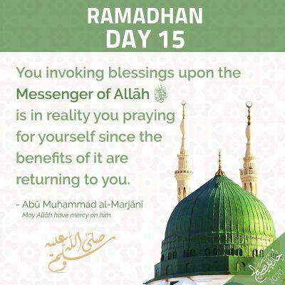 Ramadan 15